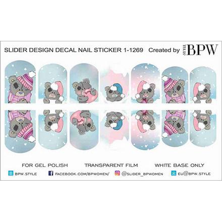 Купить BPW.Style, Слайдер-дизайн «Новогодний Тедди» №1-1269