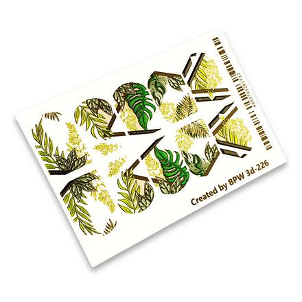 Купить BPW.style, 3D-слайдер «Листья с геометрией» №3d-226