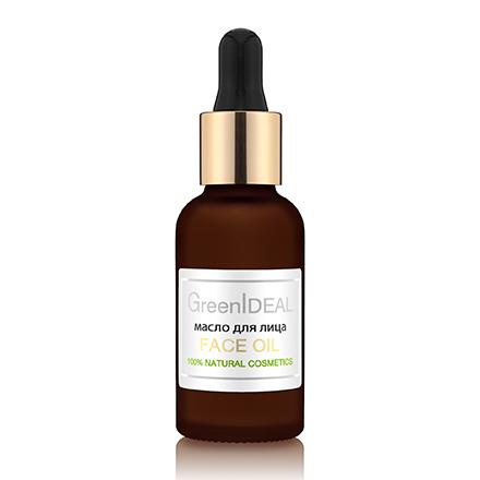 GreenIDEAL, Масло для лица (35+), 30 мл chi luxury black seed oil curl defining cream gel