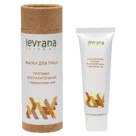 Levrana, Маска для лица «Противовоспалительная», 30 млМаски<br>Маска с ферментами ржи для проблемной кожи с акне.