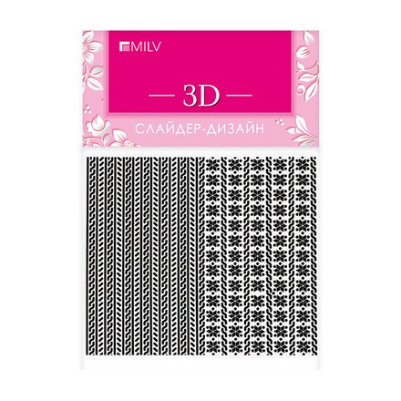Купить Milv, 3D-слайдер A30, черный