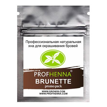 PROFHENNA, Набор хны Promo pack, Brunette, 8 г
