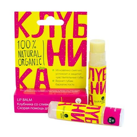 Уральская мыловаренная мануфактура, Увлажняющий бальзам для губ Botanicaquot;Клубника со сливками 6 г (Uralsoap)