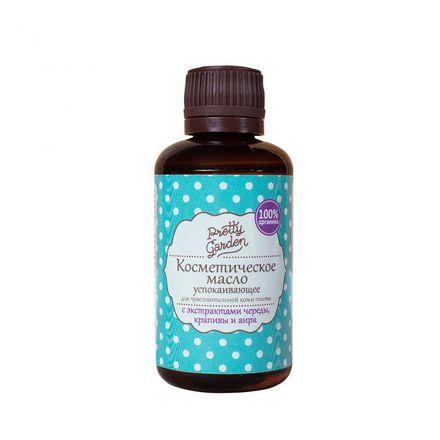 Uralsoap, Косметическое масло для волос Успокаивающее, 50 г