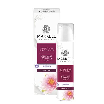 Markell, Крем-уход для лица Everyday «Лотос», 50 млКремы для лица<br>Формула дневного крема разработана для интенсивного питания кожи.<br>