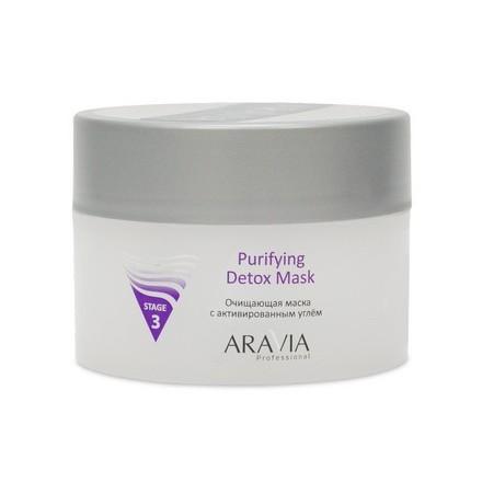 Aravia Professional, Очищающая маска с активированным углём «Purifying Detox Mask», 150 мл