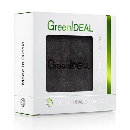 Купить GreenIDEAL, Мыло ручной работы «Кофе», 100 г