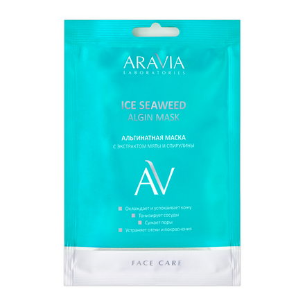 ARAVIA Laboratories, Альгинатная маска для лица Ice Seaweed, 30 г ARAVIA PROFESSIONAL