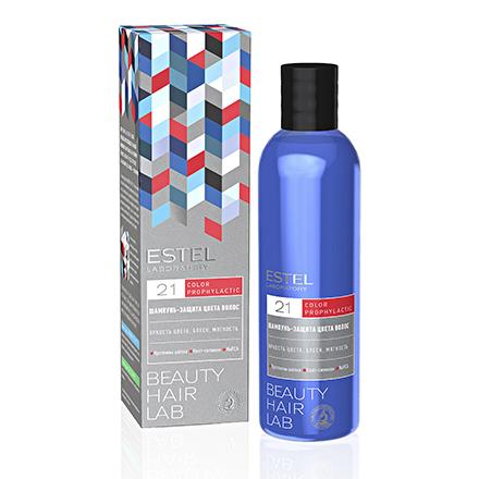 Estel, Шампунь Beauty Hair Lab, защита цвета, 250 мл шампуни estel шампунь детокс для волос estel beauty hair lab 250 мл