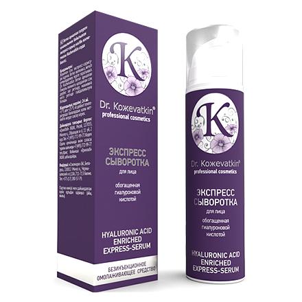 Купить Dr.Koжevatkin, Экспресс-сыворотка для лица, 50 мл