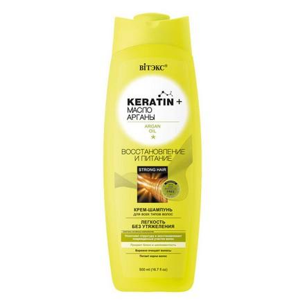 Купить Витэкс, Крем-шампунь для волос «Keratin & Масло арганы», 500 мл