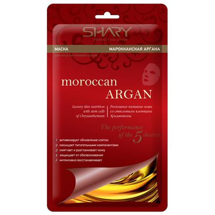 Shary, Тканевая маска Марокканская аргана, 20 г