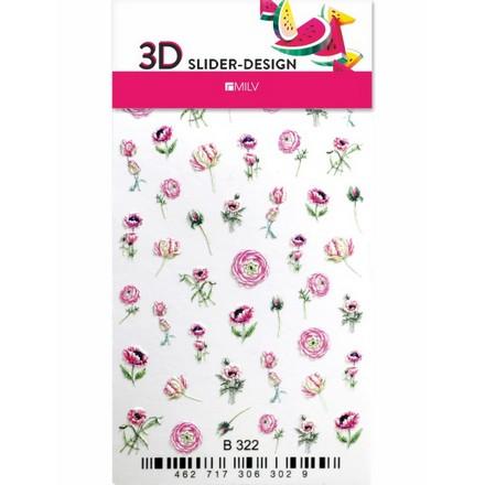 Купить Milv, 3D-слайдер B322