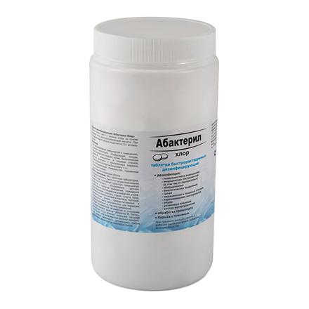 Купить Абактерил, Хлорные таблетки №300, 1 кг