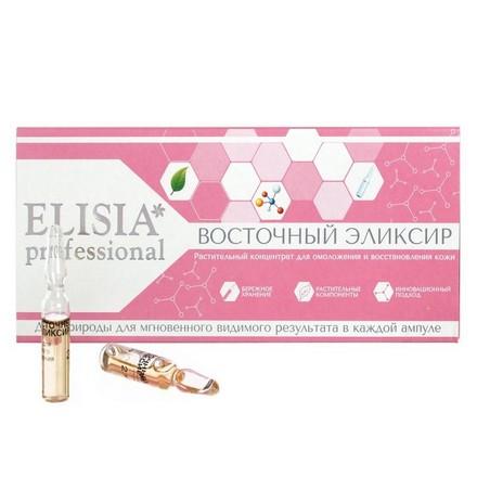 Купить ELISIA Professional, Растительный концентрат «Восточный эликсир», 10x2 мл
