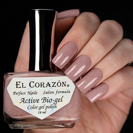 Купить El Corazon, Активный биогель Autumn Dreams №423/1022, Коричневый