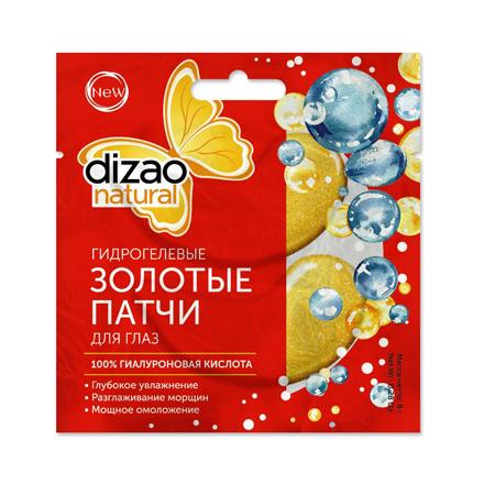 Dizao, Гидрогелевые золотые патчи для глаз, 100% гиалуроновая кислотаДля кожи вокруг глаз<br>Гидрогелевые патчи от мимических морщин с гиалуроновой кислотой, эластином, экстрактом ледяного гриба, эллатонином и коллагеном.<br>