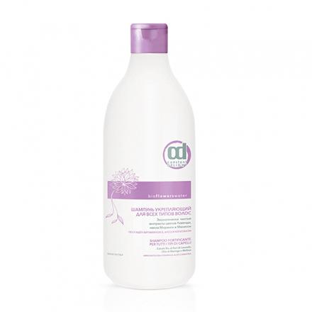 Constant Delight, Укрепляющий шампунь Bio Flower, 250 млШампуни для волос<br>Восстанавливающее средство для всех типов волос.