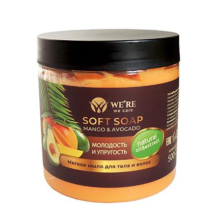 Купить We're We Care, Мыло для тела и волос Mango & Avocado, 500 мл, We're We Care