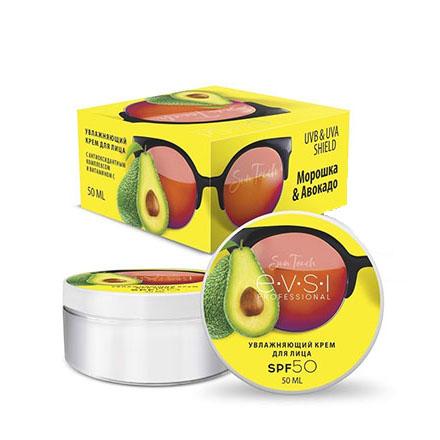 Купить EVSI, Крем для лица «Морошка & Авокадо», SPF 50, 50 мл