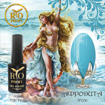 Rio Profi, Гель-лак Pastel № 6, Афродита
