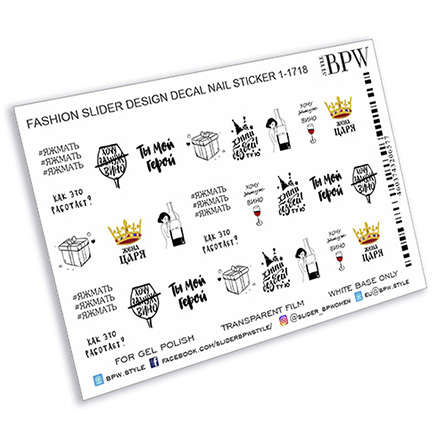 Купить BPW.style, Слайдер-дизайн «Графика и надписи 2» №1-1718