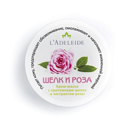 Купить L'Adeleide, Крем-маска для лица «Шелк и роза», 150 мл