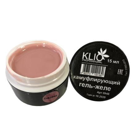 Klio Professional, Камуфлирующий гель-желе №0948 все для акрилового наращивания ногтей