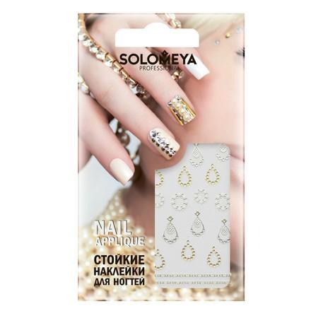 Solomeya, Наклейки для дизайна «Капли дождя»Наклейки для дизайна<br>Влагостойкие наклейки для необычного дизайнерского маникюра.