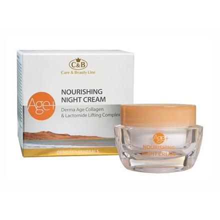 Купить Care & Beauty Line, Ночной крем для лица Nourishing Age+, 50 мл