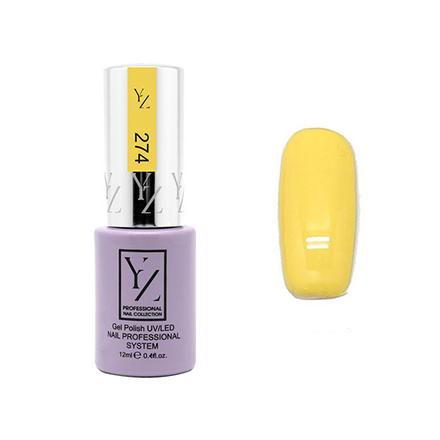 Yllozure, Гель-лак Nail Professional System №274 фото