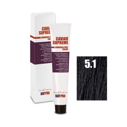 KAYPRO, Крем-краска Caviar Supreme 5.1Краска для волос<br>Цвет: светло-коричневый пепельный. Объем: 100 мл.