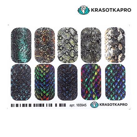 Купить KrasotkaPro, 3D-слайдер Crystal №165945 «Змеи. Кожа»