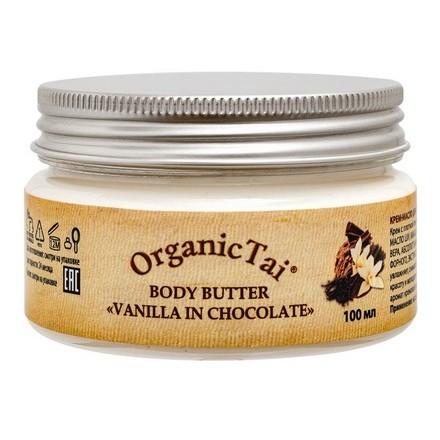 Купить OrganicTai, Крем-масло для тела «Ваниль в шоколаде», 100 мл