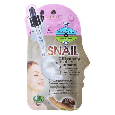 Skinlite, Мультишаговая программа внутриклеточного восстановления