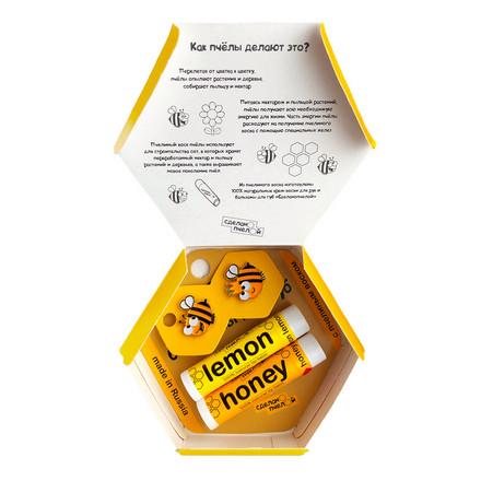 Купить Сделанопчелой, Набор «Пчелы любят тебя», Lemon & Honey