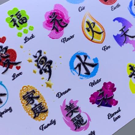 Купить Anna Tkacheva, 3D-слайдер Crystal HT №310
