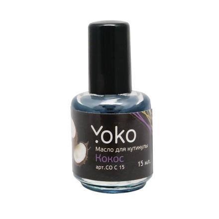 Yoko, Масло для кутикулы «Кокос», 15 мл