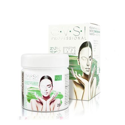 Купить EVSI, Альгинатная маска для лица Premium «Экспресс омоложение», 25 г