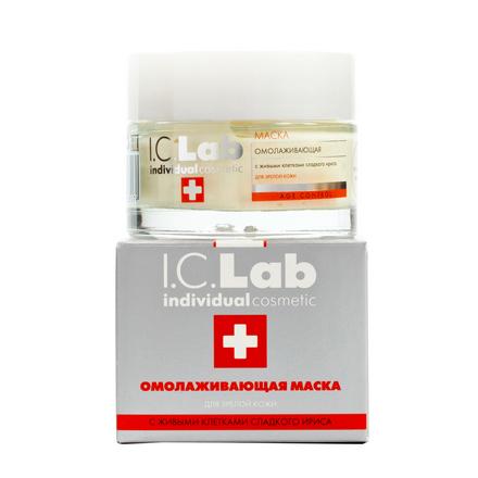 I.C.Lab Individual cosmetic, Маска для лица