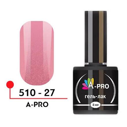Купить A-Profi, Гель-лак A-PRO №27, Розовый