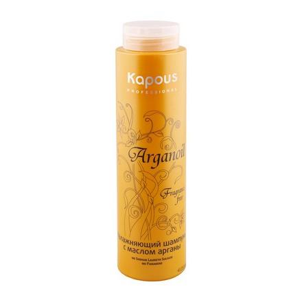 Kapous, Шампунь с маслом арганы Arganoil, 300 мл kapous масло арганы для волос arganoil 75 мл