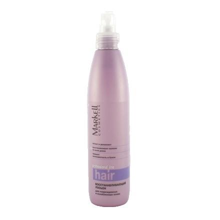 Markell, Лосьон для поврежденных и ослабленных волос Professional, 250 мл