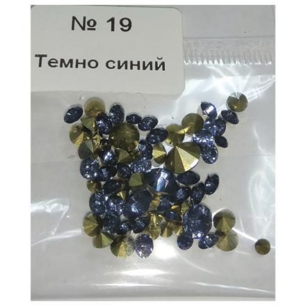Купить KrasotkaPro, Стразы конусные, микс №19, темно-синие