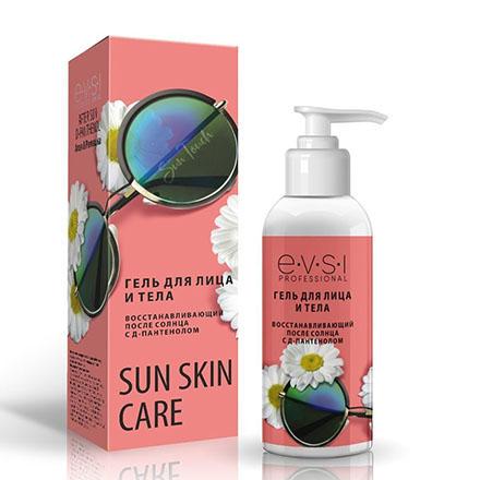 Купить EVSI, Гель для лица и тела Sun Skin Care, 150 мл