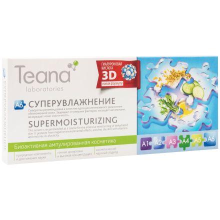Teana, Сыворотка для лица «Суперувлажнение А6», 10х2 мл фото