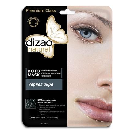 Dizao, Черная икра, Маска для лица, 28 гр