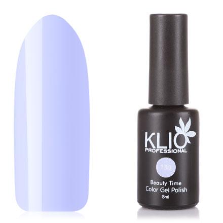 Купить Klio Professional, Гель-лак Beauty Time №130, Сиреневый
