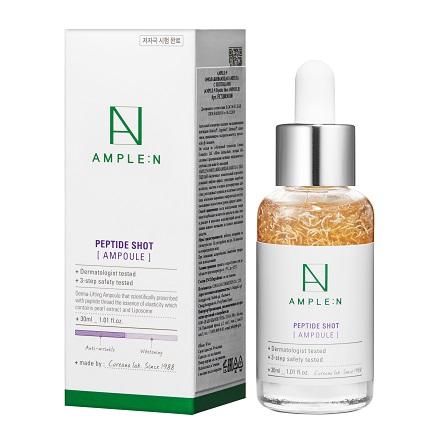 AMPLE:N, Ампула Peptide Shot, 30 мл