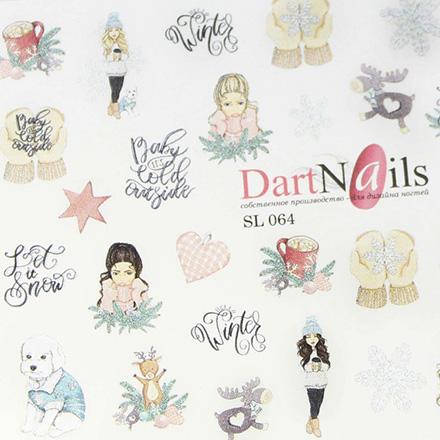 Купить DartNails, Слайдер-дизайн Art-Fashion №64